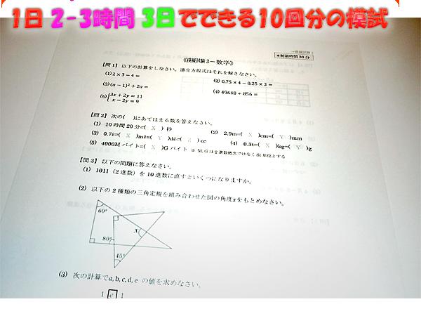 就職 試験 一般 常識