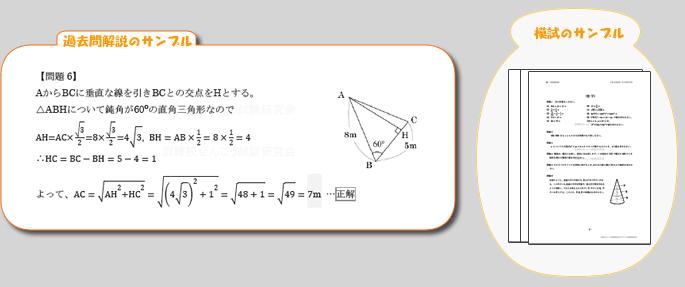 東京都立職業能力開発センターの職業訓練校の専用 ... : 漢字練習 2年生 : 漢字